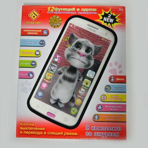 Скачать Игру Том На Телефон Бесплатно На Русском Языке - фото 4