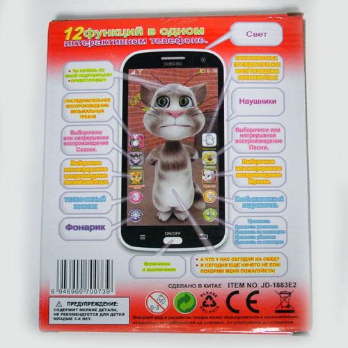 Скачать Игру Том На Телефон Бесплатно На Русском Языке - фото 9